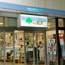 room&room ペティート青戸店