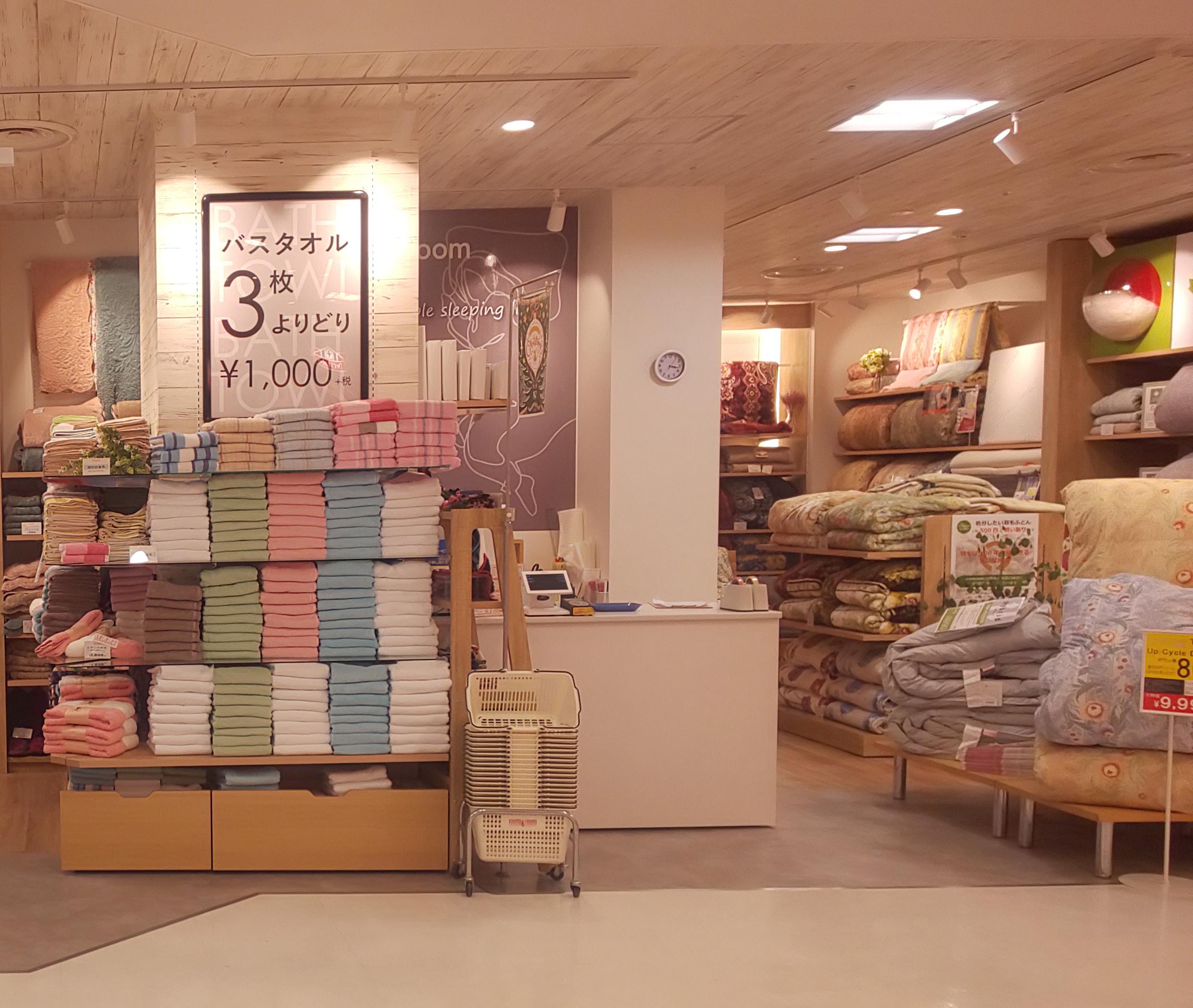 room&room AZ熊谷店