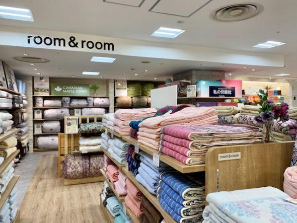 room&room 青葉台とうきゅう店