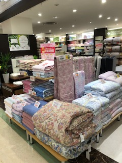 room&room 本厚木ミロード店